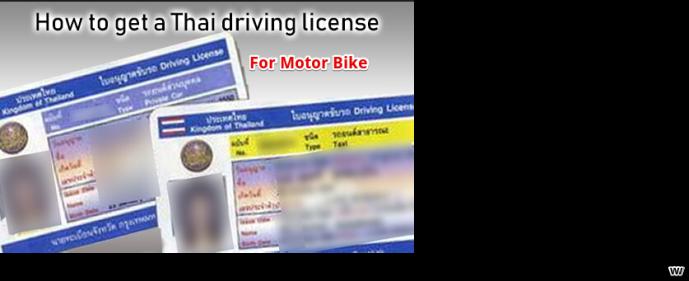 motor bike licence